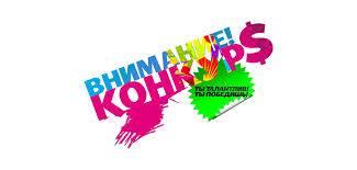 В СРЕДНЕЙ ШКОЛЕ НОМЕР 5 ГОРОДА ДЮРТЮЛИ ПРОШЕЛ РАЙОННЫЙ КОНКУРС ИНОСТРАННОЙ ПЕСНИ «БЭБИ-ШЛЯГЕР»