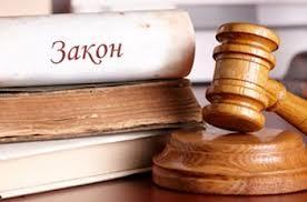 В ДЮРТЮЛЯХ «ГОСУДАРСТВЕННОЕ ЮРИДИЧЕСКОЕ БЮРО РБ» ПРОВЕДЕТ ПРИЕМ ГРАЖДАН