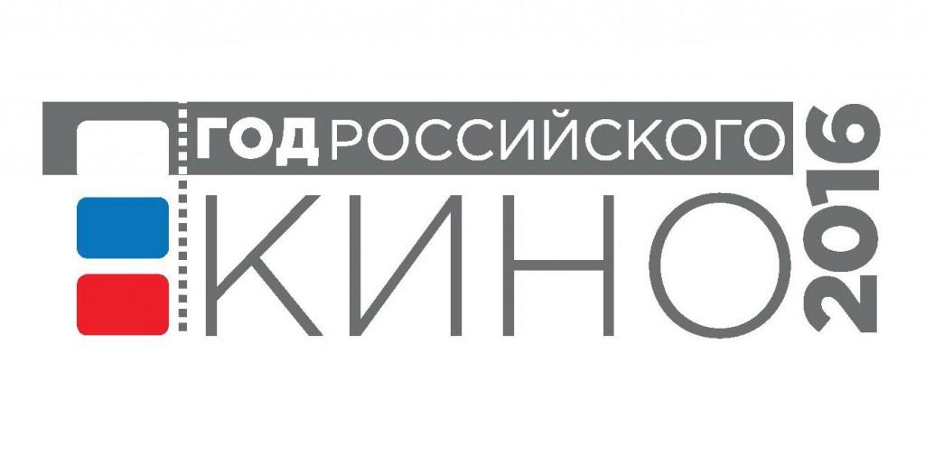 ДЮРТЮЛИНСКИЙ РАЙОН ВСТРЕЧАЛ РЕСПУБЛИКАНСКИЙ КИНОМАРАФОН