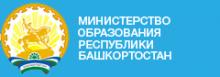 ШКОЛЬНИЦА ИЗ ДЮРТЮЛЕЙ СТАЛА ДИПЛОМАНТОМ РЕСПУБЛИКАНСКОЙ НАУЧНОЙ КОНФЕРЕНЦИИ