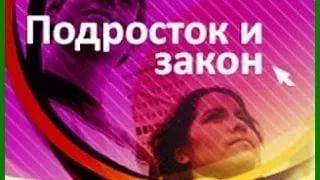В ДЮРТЮЛИНСКОМ РАЙОНЕ ПРОХОДИТ ПРОФИЛАКТИЧЕСКАЯ АКЦИЯ «ПОДРОСТОК И ЗАКОН»