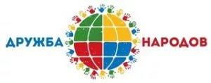 МАРШРУТ XXIII МЕЖРЕСПУБЛИКАНСКОЙ КУЛЬТУРНО-ПРОСВЕТИТЕЛЬСКОЙ ПРОГРАММЫ «ПУТЕШЕСТВИЕ В БУЛГАР» ПРОХОДИТ ЧЕРЕЗ ДЮРТЮЛИНСКИЙ РАЙОН