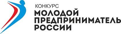 ДЮРТЮЛИНЦЫ ПРИНЯЛИ УЧАСТИЕ В РЕСПУБЛИКАНСКОМ ЭТАПЕ КОНКУРСА ДЛЯ НАЧИНАЮЩИХ БИЗНЕСМЕНОВ