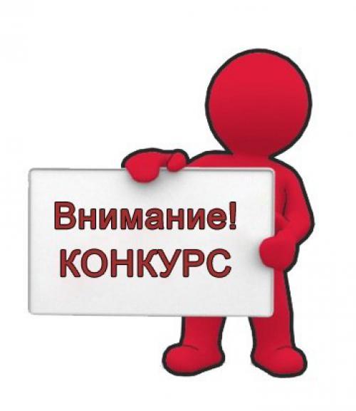 АДМИНИСТРАЦИЯ ДЮРТЮЛИНСКОГО РАЙОНА ИНФОРМИРУЕТ О ПРОВЕДЕНИИ КОНКУРСА «ТОРГОВЛЯ РОССИИ»