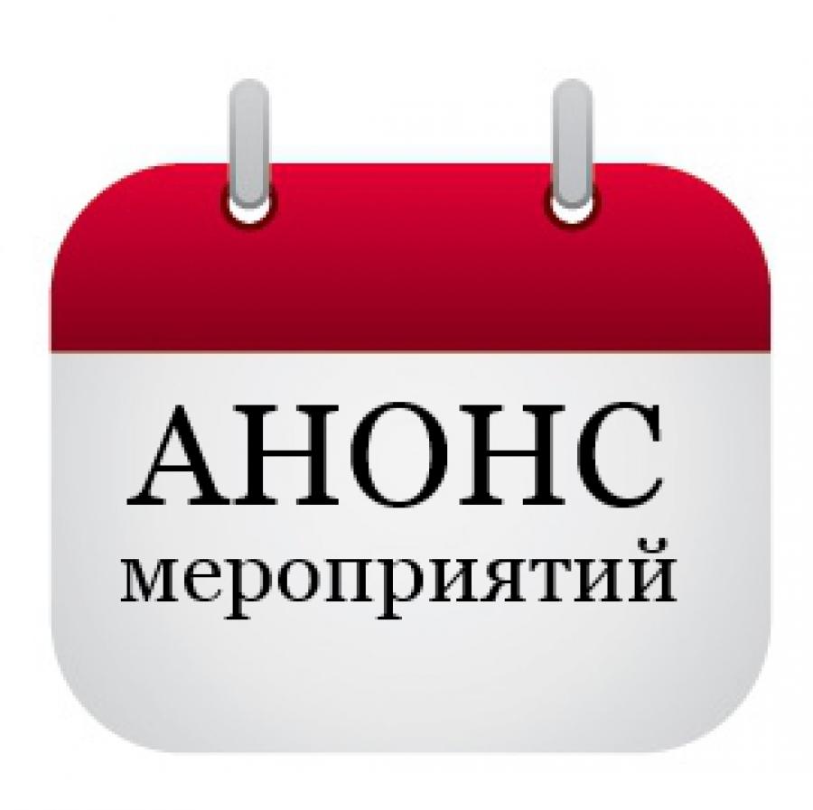 ЗАВТРА В ДЮРТЮЛЯХ ПРОЙДЕТ БРЕЙН-РИНГ ДЛЯ СТАРШЕКЛАССНИКОВ