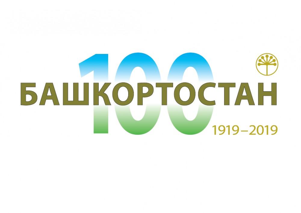 ДЮРТЮЛИНСКИЕ ШКОЛЬНИКИ ПРИНЯЛИ УЧАСТИЕ В РЕСПУБЛИКАНСКОМ ФЕСТИВАЛЕ ПРИКЛАДНОГО ИСКУССТВА