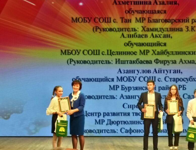 ШКОЛЬНИЦА ИЗ ДЮРТЮЛЕЙ ПРИНЯЛА УЧАСТИЕ В РЕСПУБЛИКАНСКОЙ КОНФЕРЕНЦИИ