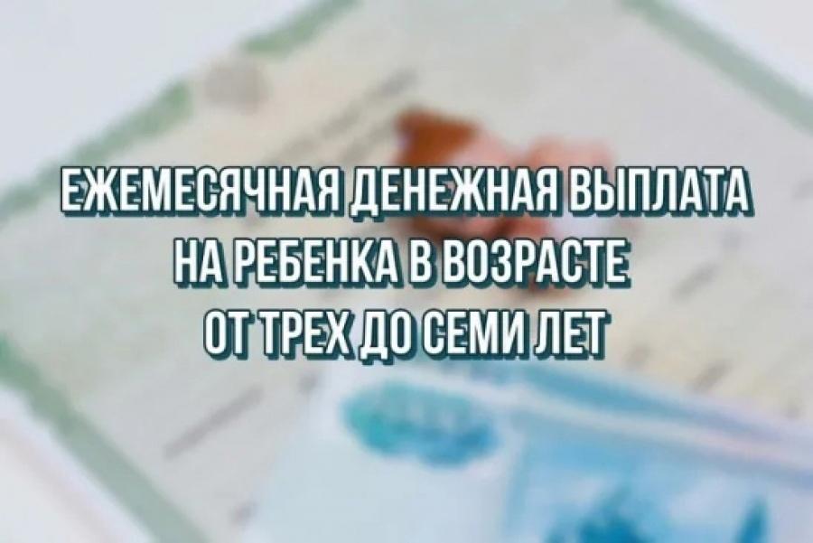 ДЮРТЮЛИНСКИЙ ЦЕНТР СОЦПОДДЕРЖКИ НАСЕЛЕНИЯ РАЗЪЯСНЯЕТ ПОРЯДОК ПРЕДОСТАВЛЕНИЯ ЕДВ.